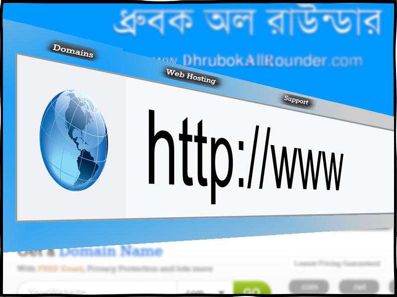 Domain Registration Bangladesh-Domain.DhrubokAllRounder.com