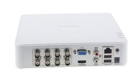 HikVision-CC-Camera-8-channel-dvr